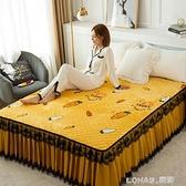 磨毛夾棉加厚法萊絨公主風蕾絲床裙床笠保暖床罩1.8m床單家用秋冬 樂活生活館