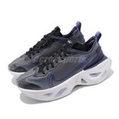 Nike 休閒鞋 Wmns Zoom X Vista Grind 老爹鞋 厚底 深藍 白 女鞋 【PUMP306】 BQ4800-500