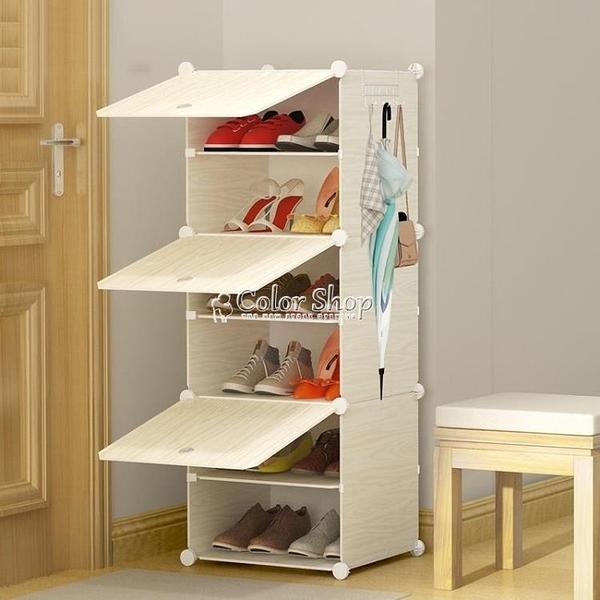 鞋櫃家用放在家門口簡易組裝門廳櫃新款轉角空間陽臺樓道北歐宿舍 快速出貨YYP