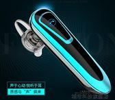 藍芽單耳耳機 OPPO超長待機不充電的無線藍芽耳機單耳耳塞式入耳掛耳式開車 igo 科技旗艦店