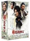聊齋之龍飛相公 DVD ( 孫耀威/吳辰...