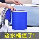 大容量汽車用折疊 水桶 收縮桶車載便攜式洗車專用桶 戶外旅行可伸縮【無便攜包】  降價兩天
