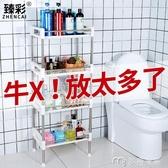 浴室置物架衛生間浴室廁所洗澡間浴室收納置物架用品洗漱臺廚房洗手間落 麥吉良品YYS