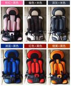 便攜式簡易兒童安全座椅汽車通用背帶車載寶寶嬰兒坐墊0-3-4-12歲 卡布奇诺igo
