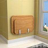 不銹鋼廚房置物架壁掛式案砧板菜板刀架牆上免打孔鍋蓋收納架家用 初語生活