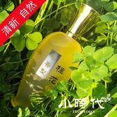 桂花/香水持久淡香清新自然學生生日禮物 XS-30