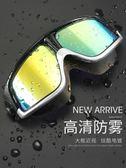男女高清防水防霧游泳眼鏡裝備成人泳帽套裝潛水鏡