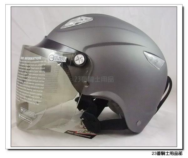 【GP5 A033 033 素色 雪帽 安全帽 消光鐵灰】內襯可拆洗+前側導流氣孔