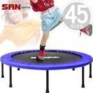 114cm跳跳床平衡感兒童遊戲床跳跳樂45吋彈跳床彈簧床跳高床.有氧.運動健身器材.推薦哪裡買ptt