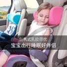 免運 兒童汽車用靠枕護頸枕睡眠枕寶寶車載記憶棉枕頭u型脖枕睡覺神器 【618特惠】