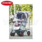 欣康 SYNCON 兒童手推車-單人L型雨罩