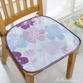 餐椅墊夏涼墊辦公室透氣椅子坐墊沙發座墊綁帶學生涼墊 蜜拉貝爾