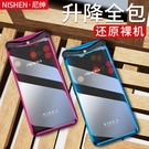oppo find x手機殼oppofindx保護套find x透明防摔殼0pp0男女
