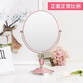 高清台式化妝鏡 桌面大號梳妝鏡8寸公主鏡宿舍鏡子摺疊便攜美容鏡 探索先鋒