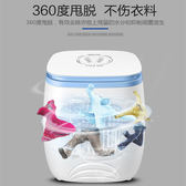 洗衣機 兒童單桶家用半全自動小型迷你洗衣機