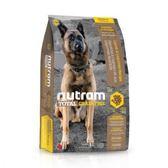Nutram 紐頓 T26無穀潔牙犬 羊肉配方 犬糧 2.72kg X 1包