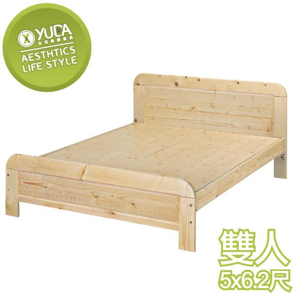 【YUDA】白松木 實木 5尺 雙人 床架/床底/床檯 J8S 74-2
