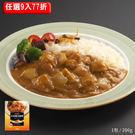 Royal Host樂雅樂_ 洋蔥雞肉咖哩調理包 1包 / 200g