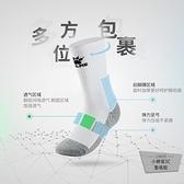 運動襪子足球襪中筒襪防滑加厚毛巾底男籃球跑步【小檸檬3C】