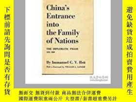 二手書博民逛書店China s罕見Entrance Into the Famil