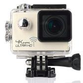 SJ4000迷你VR運動水下潛水攝像機4K運動相機航拍防水wifi高清DV遙 IGO