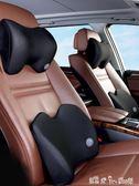 汽車腰靠背靠墊護腰部駕駛座開車用支撐透氣記憶棉四季通用 潔思米