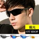 OT SHOP太陽眼鏡‧抗UV400偏光造型運動款墨鏡‧全黑/藍綠反光/藍反光/橘紅反光現貨‧J42