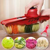 家用土豆絲切絲器廚房用品多功能切菜蘿卜擦絲土豆片切片刨絲   凱斯盾數位3C