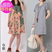 【韓國KW】(現貨在台) 歐美棉麻質感典雅洋裝限量獨家款