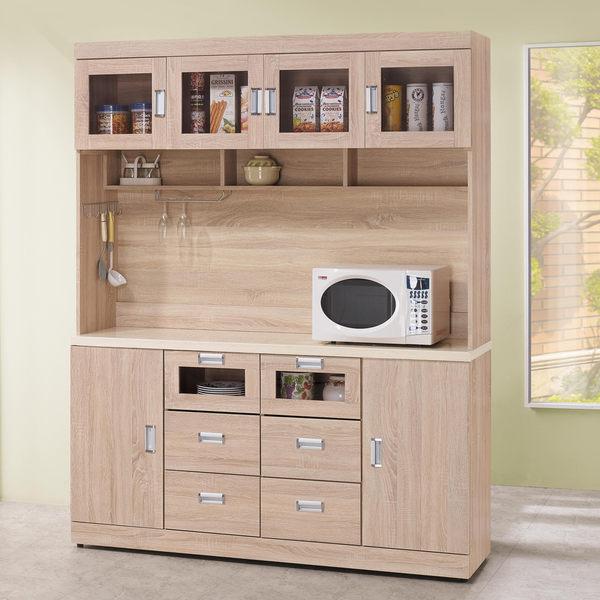 餐櫃【時尚屋】[G17]韋弗利原橡色5.3尺碗盤櫃組G17-A293-1免組裝/免運費/餐櫃