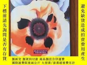 二手書博民逛書店惡之花(罕見彩色插圖本)Y180408 (法)波德萊爾 著 中國