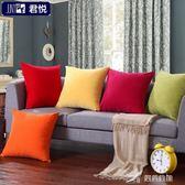 純色絨面抱枕人氣簡約辦公室靠背沙發靠墊車用靠枕腰枕護腰墊含芯 七夕禮物中秋禮物