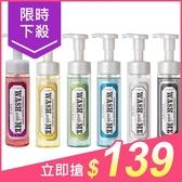 日本 Custroom Wash with Me洗手液(200ml) 6款可選【小三美日】防疫必備 $169
