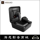 【海恩數位】台灣品牌 XROUND AE...