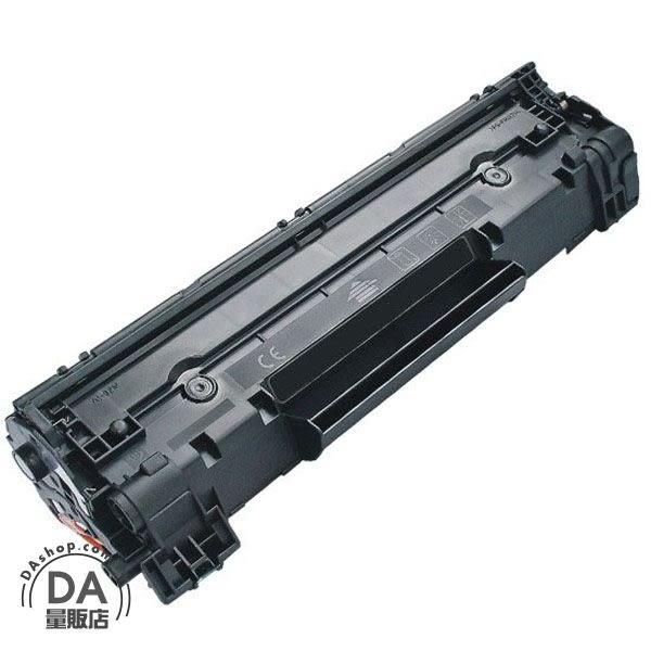 HP CE285A 黑色 碳粉匣 適用 HP LaserJet P1102 P1102W(78-4368)