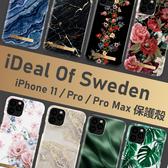 iDeal Of Sweden iPhone 蘋果 i11 Pro Max 大理石 花 保護殼 手機保護殼 手機套