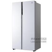 冷藏櫃 冰箱BCD528升雙門對開門家用風冷無霜變頻省電超薄大容量白色 每日下殺NMS