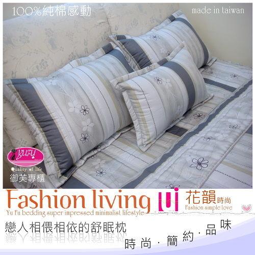 雙人加大【兩用被套+薄床包】(6*6.2尺)/高級四件式100%純棉雙人『花韻時尚』灰☆*╮