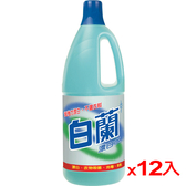 白蘭漂白水1.5L*12入(箱)【愛買】