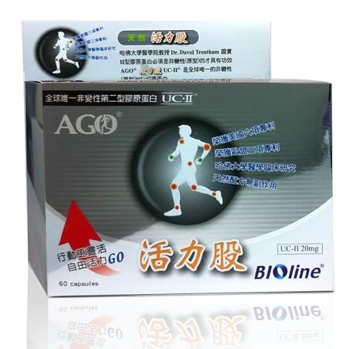 星譜生技 Bioline AGO活力股60粒 UC-II 非變性二型(原型)膠原蛋白 公司貨中文標 PG美妝