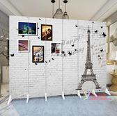 屏風 辦公室屏風隔斷牆客廳折疊行動簡約現代北歐臥室裝飾雙面布藝遮擋T