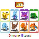 LOZ 迷你鑽石小積木 神奇寶貝 皮卡丘 超夢 妙蛙種子 小火龍 樂高式 組合玩具 益智玩具 原廠正版