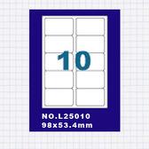 (5包)OGI A4標籤貼紙2欄5列/50張入 四邊圓角留邊 雷射.噴墨.點距陣各式列表機專用 標籤貼紙No.N25010
