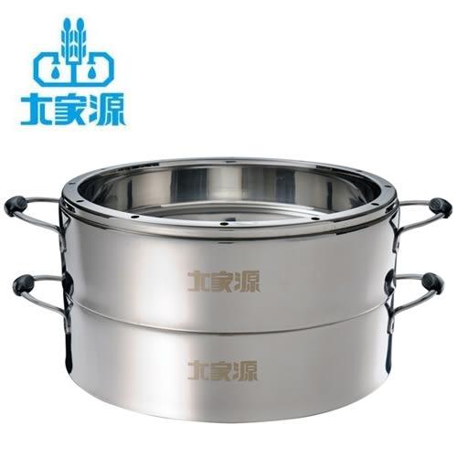 大家源 304不鏽鋼原味蒸籠 TCY-3200