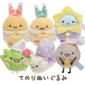 【角落生物 睡衣娃娃】角落生物 手掌玩偶 娃娃 ss號 睡衣系列 日本正版 該該貝比日本精品