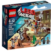 LEGO 樂高 樂高玩電影系列 Escape Glider 滑翔機逃亡 70800