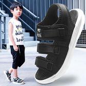 中大童韓版小童小孩寶寶女童男孩兒童沙灘鞋