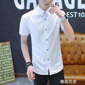 夏季青少年白色短袖襯衫男士韓版修身半袖襯衣潮男裝衣服休閒寸衫『潮流世家』
