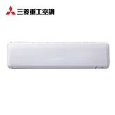 『MITSUBISH』三菱重工 1-1 變頻冷暖型分離式冷氣DXC100VNPT-S/ DXK100ZRT-S **含基本安裝**