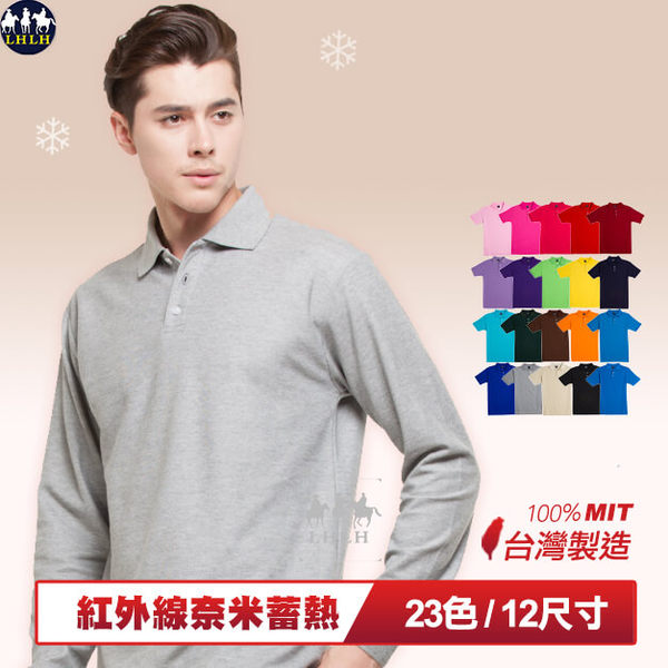 大尺碼男裝 男長袖polo衫 發熱衣 灰色